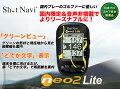 【送料無料】ShotNaviNEO2Lite/国内ゴルフ場専用、音声ナビ非搭載GPSゴルフナビ/ゴルフ用品/golfナビゲーション