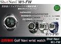 【送料無料】ShotNaviW1-FW/時計型GPSゴルフナビ/ゴルフ用品/リストウォッチ型golfナビゲーション