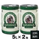 【送料無料】 2缶セット カプツィーナ ヴァイツェン 5L | 2個 ...