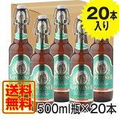 ★祝500周年★ [送料無料][ケース販売] クルンバッハ カプツィーナ ヴァイツェン 瓶 500ml 20本セット ドイツ 瓶ビール ドイツビール [賞味期限2017年3月24日][ビール][ビア][BEER]