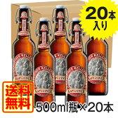 ★売り切り価格★ [送料無料][ケース販売 20本セット] カプツィーナ ケラーヴァイツェン 瓶 500ml ドイツ 瓶ビール ドイツビール 賞味期限2017年7月12日 [ビール][ビア][BEER]