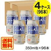 [送料無料][4ケース]スーパープライム 350ml 96本セット 発泡酒 ビール 第三のビール賞味期限2018年1月20日 [ビール][ビア][BEER][クール便不可]