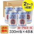 [送料無料][2ケース]ローアルコールビール テキサスセレクト 355ml缶×48本入り 清涼飲料賞味期限2017年7月5日[ビール][ビア][BEER][クール便不可]