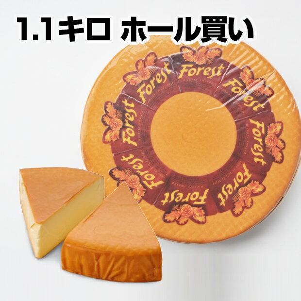 フォレスト スモーク チーズ 約1.1kg 【ホールサイズ】 | 限定 フランス 燻製 スモークチーズ ホールチーズ チーズ 直輸入 予約 冷蔵 クール 業務用 パーティー用 (予約の場合:::只今、空輸便の状況が不安定となっております為、商品確保次第の発送となります。)