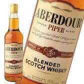 ウィスキー スコッチ[アベラダワー パイパー]700ml フルボトル 本場 スコッチ・ウイスキー 山崎12年より旨い?!ハイボール 水割り スコティッシュ スコットランド aberdour piper whisky bar