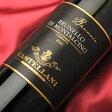 ★25日はポイント5倍★ 赤ワイン イタリア[カステラーニ ブルナイオ ブルネッロ ディ モンタルチーノ 2010 750ml] BRUNAIO BRUNELLO DI MONTALCINOフルボディ(重口) トスカーナ 赤 ワイン wine WINE 葡萄酒
