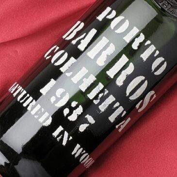 バロース コルヘイタ [1937] 750ml 1937年 ポート ワイン ポルトガル コリエイタ 赤 ミディアムボディ(中重口) BARROS COLHEITA 1937