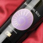 [送料無料]赤ワイン BAGLIO DEL SOLE バーリオ デル ソーレ ネーロ ダーヴォラ ワイン イタリア 赤ワイン ネーロ・ダーヴォラ100% ミディアムボディ(中重口) イタリア シチリア州全域 赤 ミディアムボディ(中重口) BAGLIO DEL SOLE NERO D AVOLA
