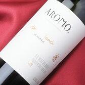 赤ワイン アロモ マルベック プライベート リザーブ 750ml チリ マウレ ヴァレー 赤 ミディアムボディタイプ(中重口) AROMO PRIVATE RESERVE MALBEC ワイン WINE 葡萄酒