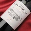 [赤ワイン][フランス] シャトー ローザン セグラ [2010] 750ml メドック第2級赤 ワイン WINE wine わいん 葡萄酒 ヴィンテージ ミディアムボディ(中重口)おひとり様1本まで