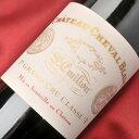 シャトー シュヴァル ブラン [2010] 750ml サンテミリオン第1特別級A フランス サンテミリオン 赤ワイン フルボディタイプ(重口)