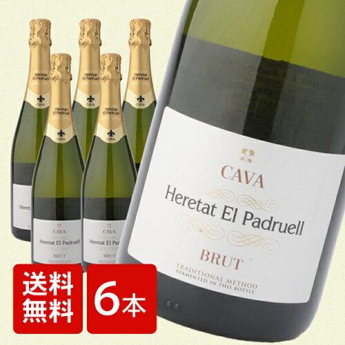 [送料無料][本格スパークリングワイン カヴァ6本セット] エレタット エル パドルエル ブリュット 7...