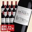 赤ワイン [送料無料]シャトー ブラサック(12本) ワインセット 赤ワイン 12本セット フランス ボルドー 赤 ミディアムボディ(中重口) /赤 ワイン WINE 葡萄酒