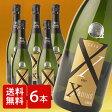 [ワイン6本セット]スペインカヴァ ゼニウスブリュット 6本まとめ買いセット[smtb-k][w4] スパークリングワインセット カバ スペイン 白 辛口 ワインセット