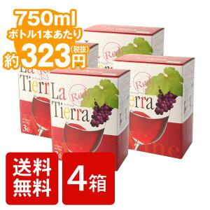 赤ワイン ティエラ バッグインボックス