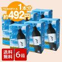 ★売り切り価格★ [送料無料 ケース販売][大容量 2L]赤ワイン オーストラリア ブッシュマンズ クロック赤 2L 6個セット BIB 13.5% バッグインボックス 2000ml 箱ワイン