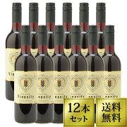 赤ワイン ヴィノシティ まとめ買い