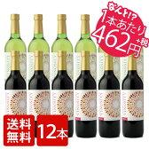 赤ワイン [白ワイン] [12本セット] [送料無料] ヴィノシティ 赤6本 & 白6本 VINOSITY RED & WHITE 750ml まとめ買い12本セット [赤ワイン 白ワイン チリ WINE 葡萄酒] [WS]