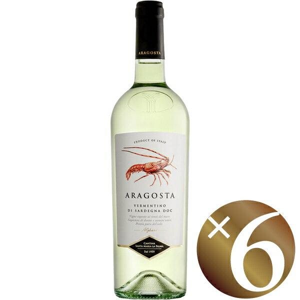 【ポイント10倍】アラゴスタ ヴェルメンティーノ/サンタ・マリア・ラ・パルマ 750ml×6本 (白ワイン)