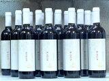 【ポイント5倍(19〜22日)】【訳あり】【ポイント10倍】アチーノM モニカ・ディ・サルデーニャ/セッラ&モスカ 750ml×18本 (赤ワイン)