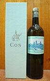 シャトー コスデストゥルネル ブラン 2013 (メドック グラン クリュ クラッセ第二級 シャトー コスデトゥルネルの辛口白) 箱付 ギフト 白ワイン 750mlChateau Cos d'Estournel Blanc [2013] AOC Bordeaux (Domaines Reybier) Gift Box