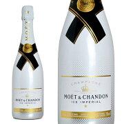 アンペリアル モエ・エ・シャンドン シャンパーニュ ブワール シュール フランス シャンパン