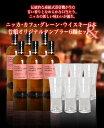 【正規品】ニッカ・カフェ・グレーン・ウイスキー6本&竹鶴オリジナルタンブラー6脚セット・ニッ...