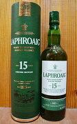 ラフロイグ リミテッド エディション シングル スコッチ ウイスキー anniversary