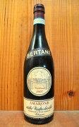 アマローネ ヴァルポリチェッラ クラッシコ ベルターニ 赤ワイン イタリア ヴェネト Valpolicella