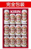 【完全包装】【同梱不可】キリンラガービールセット・キリンラガービール350ml缶×10本、500ml缶×2本・K-NRL3KIRIN LAGER BEER SET 350ml×10 500ml×2 K-NRL3【ギフト】【お歳暮】
