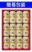 【簡易包装】【同梱不可】キリン一番搾り生ビールセット・一番搾り350ml缶×12本・K-NIBIKIRIN ICHIBAN SHIBORI DRAFT BEER 350ml×12 K-NIBI【ギフト】【お歳暮】