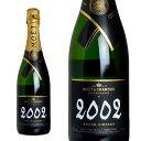 モエ エ シャンドン グラン ヴィンテージ 白 泡 2002 並行 箱なし 750ml シャンパン シャンパーニュ (モエ・エ・シャンドン)