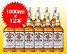 【送料無料/12本セット】ジムビーム バーボン ウイスキー 1000ml×12本 ケース [12本入り] 正規 ケンタッキー ジェームズ ビーム 40% ハードリカー