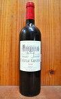 シャトー グリヴィエール 2009 AOCメドック クリュ ブルジョワ CGR社 赤ワイン ワイン 辛口 フルボディ 750mlChateau GRIVIERE...