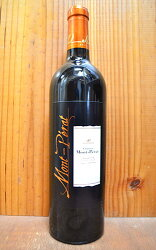 シャトー モン ペラ 2015 デスパーニュ家元詰 AOCプルミエール コート ド ボルドー フランス ボルドー 赤ワイン 辛口 フルボディ 750mlChateau de Mont Perat [2015] Despagne AOC 1er Cotes de Bordeaux