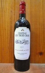 シャトー レ トロワ クロワ 2013 パトリック レオン 赤ワイン 辛口 フルボディ 750mlChateau Les Trois Croix [2013] AOC Fronsac (Famille Patrick Leon)