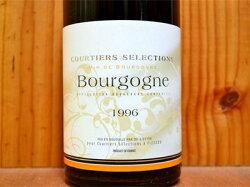 ブルゴーニュ ピノノワール クルティエ セレクション 1996 ルー デュモン クルティエ セレクション AOCブルゴーニュ ルージュ フランス 赤ワイン ワイン 辛口 ミディアムボディ 750ml (ブルゴーニュ・ピノノワール・クルティエ・セレクション)