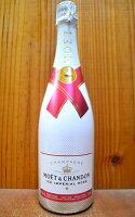 モエ エ シャンドン アイス アンペリアル ロゼ ドゥミ セック 正規 モ エ ヘネシー やや甘口 シャンパン (モエ・エ・シャンドン)Moet & Chandon Champagne Ice Imperial Rose Demi-Sec