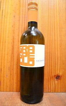 【500均】グラスペッロ 白 ビアンコ サルバライ社 イタリア ヴィーノ ダ ターヴォラ 白ワイン 辛口 750mlGraspello Bianco Salvalai Vino Bianco Italy