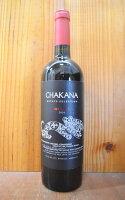 チャカナ エステート セレクション レッド ブレンド 2015 アルベルト アントニーニ 赤ワイン 辛口 フルボディ 750mlCHAKANA Estate Selection RED BLEND [2015] Chakana Estate (Mendoza Argentina)
