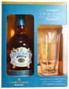 【日本限定・うすづくりグラス付】シーバスリーガル&うずづくりグラス・スペシャル・エディション・正規代理店輸入品・ブレンデッド・スコッチ・ウイスキー・700ml・40% ハードリカー