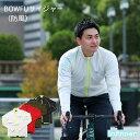 Winner BOWFUサイクルジャージ