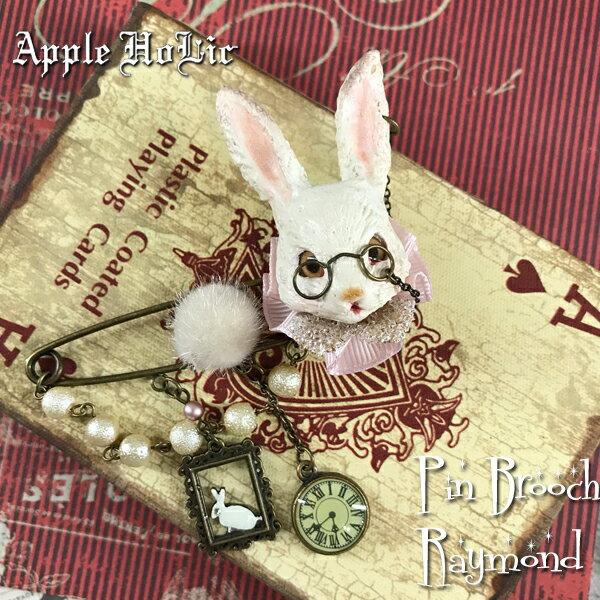 レディースジュエリー・アクセサリー, ブローチ White Rabbit Raymond