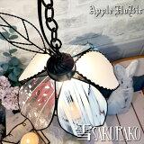 桜のペンダントライト【雪Sakurako・雪桜子】LED対応 フラワー ステンドグラス 4月の花 桜 ランプ
