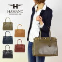 ���������HAMANO(�ϥޥ�)����å��������Х�ȡ���18-67184
