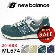 【まとめ買いセールクーポン対象】【SALE★セール】New Balance(ニューバランス) ML574 レディース 2016 SS【あす楽対応】