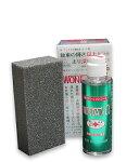 【送料無料】コーティング剤コート剤理想形WONDAX-α(ワンダックスアルファ)150mlワンダックスガラスコートガラスコート剤ノンシリコンプロ仕様ガラスコーティングボディコートノンシリコーンワックス