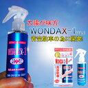 送料無料 WONDAX-1 120ml ワンダックスワン ガラスコーティング剤 コート剤 ワンダック ...