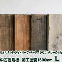 中古足場板・加工塗装品L長さ1600ミリ 古材 杉足場板 木材 板材 住宅リフォーム用材 ペンキ 天然素材 カントリー調 インテリア アンティーク