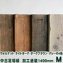 中古足場板・加工塗装品M長さ1400ミリ 古材 杉足場板 木材 板材 住宅リフォーム用材 ペンキ 天然素材 カントリー調 インテリア アンティーク